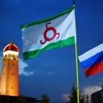 Митинг в Магасе против соглашения о границе между Ингушетией и Чечней