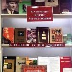 idris-bazorkin-lyubivshii-narod-i-lyubimyi-narodom-sliders-big